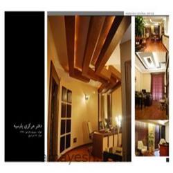 عکس طراحی ساختمانطراحی داخلی و اجرای دکوراسیون دفتر مرکزی پارسیه