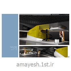 عکس طراحی دکوراسیونطراحی دکور غرفه ترخینه