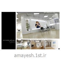 طراحی داخلی و اجرای دکوراسیون دفتر مرکزی novo nordisk