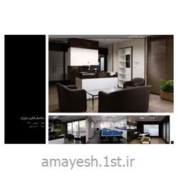 عکس طراحی ساختمانطراحی و دکوراسیون و اجرا ساختمان اداری جیلیران