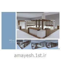 عکس طراحی دکوراسیونطراحی دکور غرفه KMS