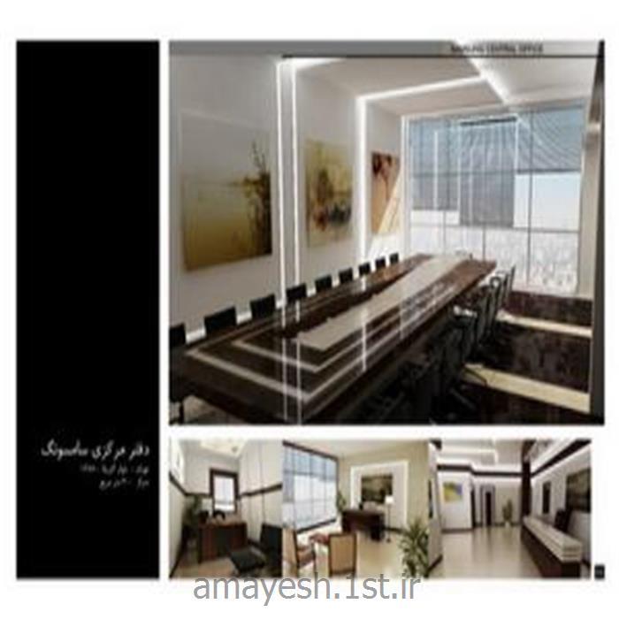 طراحی داخلی و اجرای دکوراسیون دفتر مرکزی سامسونگ