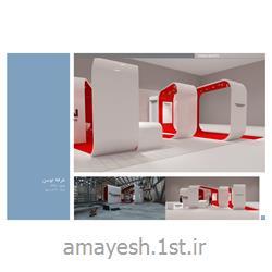 طراحی دکور غرفه توسن