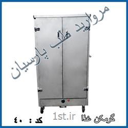 گرمکن غذا استیل ( گرمخانه غذا )