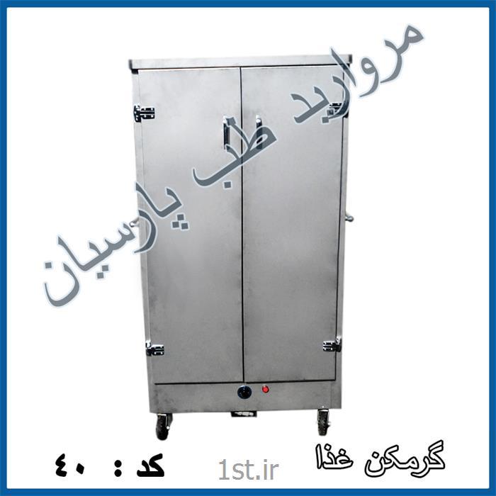 عکس تجهیزات کلینیک و اورژانسگرمکن غذا استیل ( گرمخانه غذا )