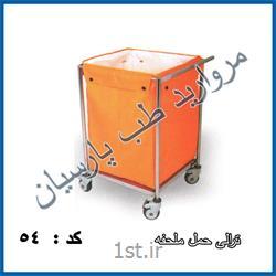 ترالی حمل ملحفه ( بین البسه )