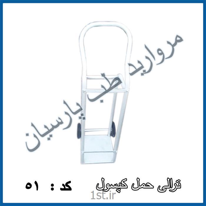 عکس تجهیزات کلینیک و اورژانسترالی حمل کپسول اکسیژن