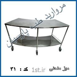 میز منحنی استیل ( ترالی منحنی )