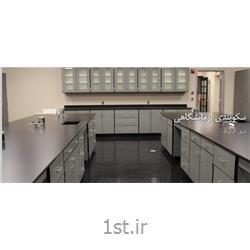 سکوبندی استیل آزمایشگاهی