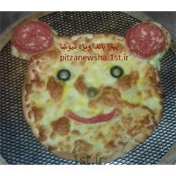 پیتزا خرسی کودک مخصوص نیوشا