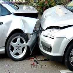 عکس خدمات بیمه ایبیمه بدنه خودرو