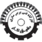 لوگو شرکت کارگاه پرس سازی دقیق کار