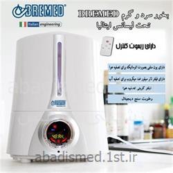 عکس دستگاه بخوردستگاه بخور سرد و گرم کیوبیل برمد (QBILL)