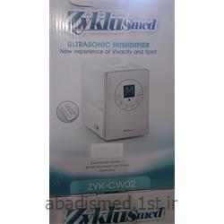 دستگاه بخور سرد و گرم دیجیتال زیکلاس مد مدل ZYKLUS MED CW02