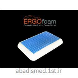 بالشت طبی ژله ای ارگو فوم (ERGO foam)
