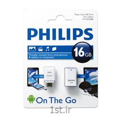 فلش 16 گیگ فیلیپس مدل Flash 16G Philips on the go