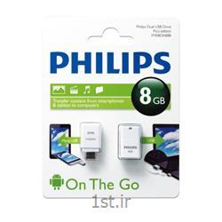 فلش 8 گیگ فیلیپس مدل Flash 8G Philips on the go