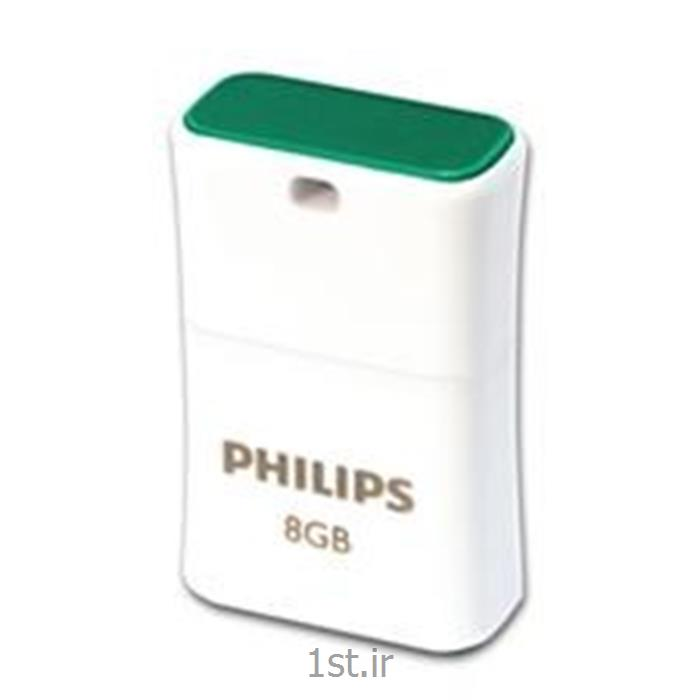 فلش 8 گیگ فیلیپس مدل Flash 8G Philips pico