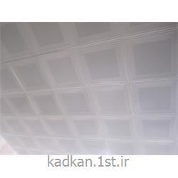 عکس اجزای سقف شبکه ایتایل 60*60 آلومینیوم ضخامت 0.5 میلیمتر وسط پانچ با نمد جاذب صدا در پشت