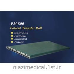 رول انتقال بیمار PM800