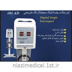 عکس ابزار جراحیتورنیکت دیجیتال سینگل 101AD