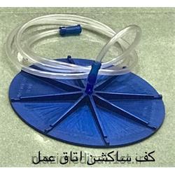 عکس ابزار جراحیکف ساکشن اتاق عملTK900