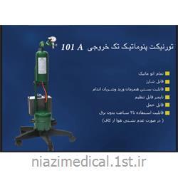 عکس ابزار جراحیتورنیکت آنالوگ سینگل 101A