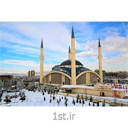 تور آنکارا | سفر و گردش در پایتخت ترکیه