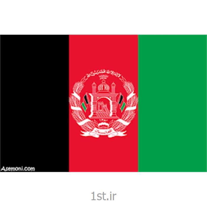 افغانستان  بلیط چارتر کابل