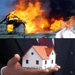 بیمه نامه آتش سوزی منازل