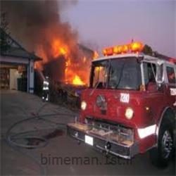 بیمه آتش سوزی واحدهای غیر صنعتی و انبارها