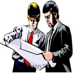 بیمه مسئولیت مهندسین ناظر ، طراح و محاسب
