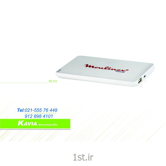 پاور بانک تبلیغاتی کاویا مدل MT213