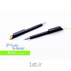 خودکار تبلیغاتی کاویا کد 302