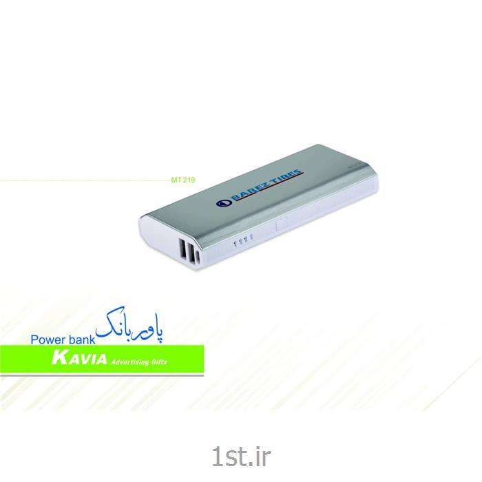 پاور بانک تبلیغاتی کاویا MT219