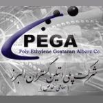 لوگو شرکت پلی اتیلن گستران البرز (پگا)