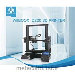 عکس چاپگر (پرینتر)پرینتر سه بعدی رومیزی اف-دی-ام مدل Wiiboox-D220