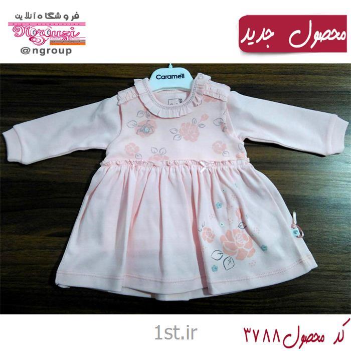 پیراهن نوزادی دخترانه برند کارامل ترکیه ای CARAMELL