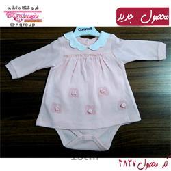پیراهن نوزادی دخترانه برند کارامل ترکیه ای