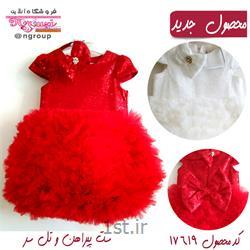 ست پیراهن مجلسی دخترانه پامینا ترکیه ای pamina