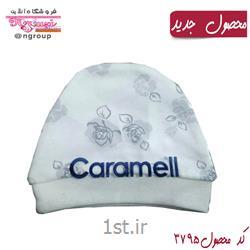 کلاه نوزادی کارامل محصول کشور ترکیه CARAMEL