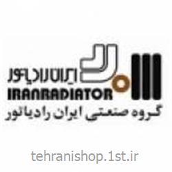 مشعل گازی ایران رادیاتور مدل JGN 80/2