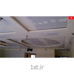 عکس پوشش سقفپانل گچی ضد رطوبت