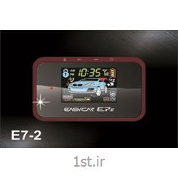 دزدگیر ایزیکار E7 II