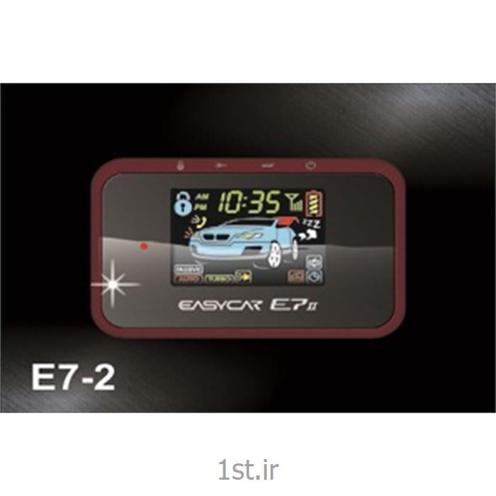 عکس دزدگیر خودرودزدگیر ایزیکار E7 II