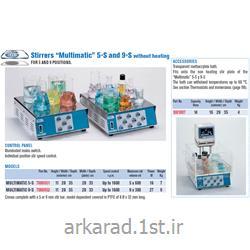 عکس تجهیزات گرمایشی آزمایشگاهمگنتیک استیرر چند موقعیتی مدل Multimatic کمپانی JP SELECTA