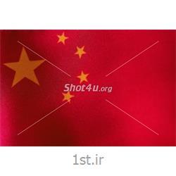 عکس آموزش و تربیتتدریس خصوصی زبان چینی