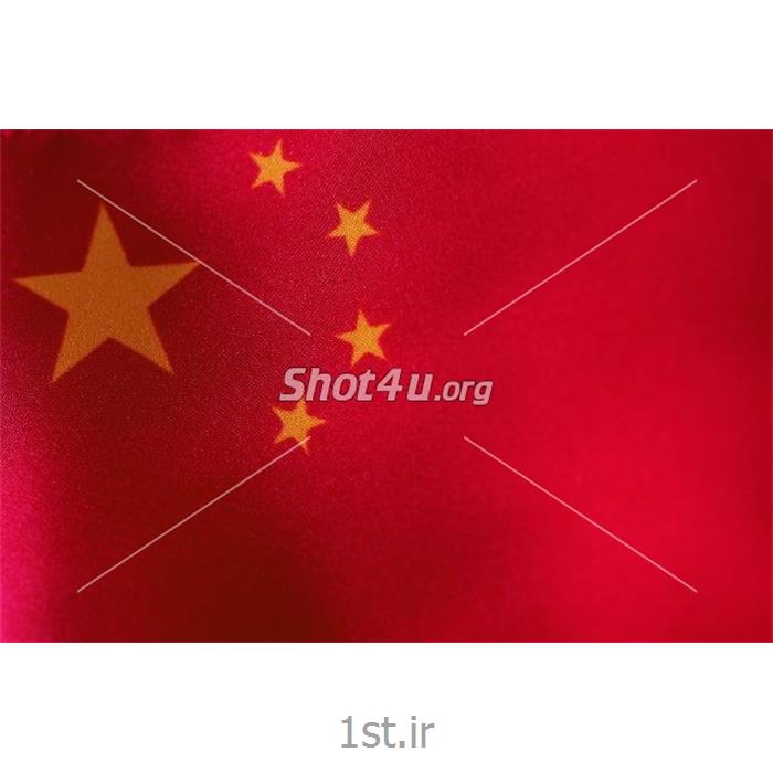 تدریس خصوصی زبان چینی