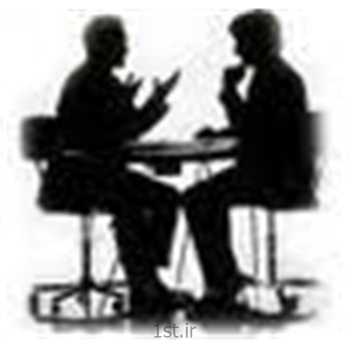 عکس آموزش و تربیتتدریس خصوصی و آموزش زبان انگلیسی مدرسین