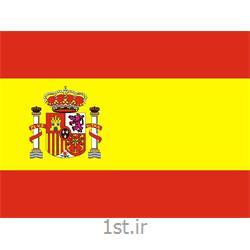 عکس آموزش و تربیتتدریس خصوصی زبان اسپانیایی